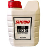 _Original Showa Stoßdämpferöl SS25 (3,63 CST 40°C) 1 Liter | ASH598025001 | Greenland MX_